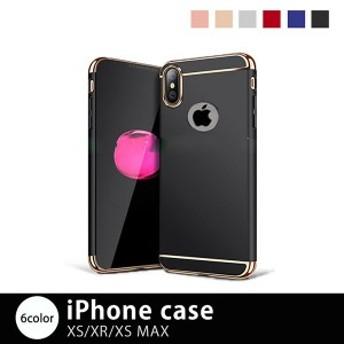 アイフォンケース iphoneケース iPhone アイフォン ブラック ゴールド ピンクゴールド シルバー レッド ブルー XR XSMAX ケース はめ込み