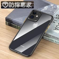 防摔專家 iPhone11 Pro Max 透明硬殼軟膠邊框防摔保護套 黑黃