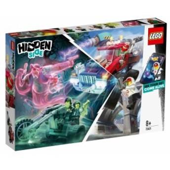 送料無料 レゴ Hidden Side エル・フエゴのゴーストハントトラック 70421 おもちゃ こども 子供 レゴ ブロック LEGO