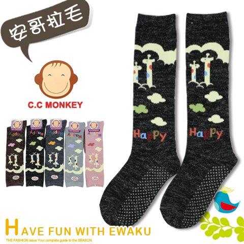 止滑半統毛襪 童襪 長頸鹿雲款 台灣製 C.C.MONKEY 宜羿
