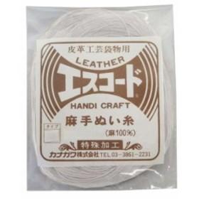 エスコード麻手縫糸 太 16番手/5×25m 生地 1153063-07[53063-07]