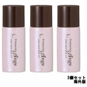 プリマヴィスタ アンジェ 皮脂くずれ防止化粧下地 SPF16 PA++25ml ×3個セット ソフィーナ - 定形外送料無料 -