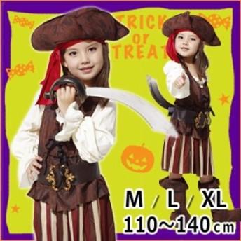 ハロウィン コスプレ 衣装 子供 女の子 海賊 衣装 船長 キャプテン かわいい セクシー cos982282