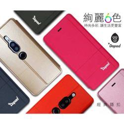 Dapad  for  HTC One E9  /  HTC One E9+ ( 5.5 吋 )   經典款-( 隱藏磁扣 )側掀皮套