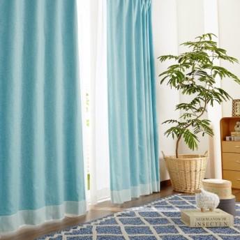 カーテン 遮光 安い おしゃれ 遮光カーテン フロントレース重ね生地の遮光カーテン 「ターコイズブルー」