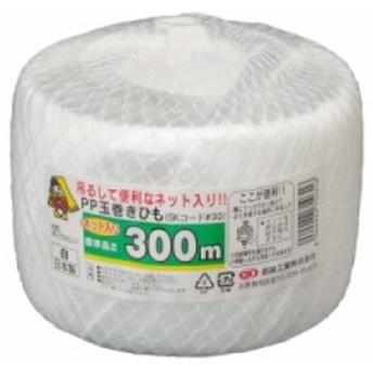 SKコード#30ネット入 玉巻(300m)白(@380円×36個)1セット