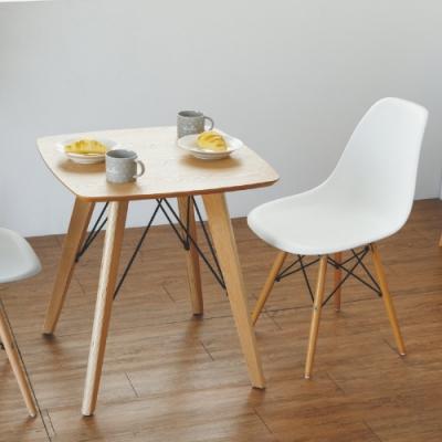 完美主義 經典款木作方形餐桌/邊桌/咖啡桌