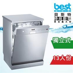 【義大利貝斯特best】獨立式洗碗機 DW-126W(白色)(13人份)