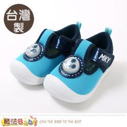 魔法Baby 男童鞋 台灣製迪士尼米奇正版護趾防滑閃燈安全鞋~sk0857