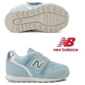 【ニューバランス】new balance IZ996 PLU (PALE BLUE) ベビーシューズ スニーカー 子供靴 IZ996-PLU 19FW nbk