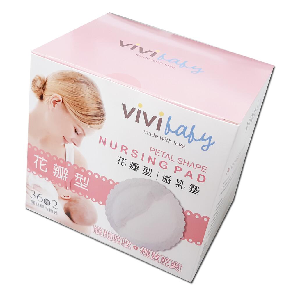 vivibaby花瓣型溢乳墊(36+2片)