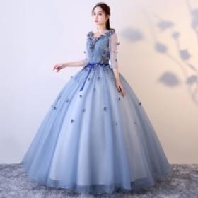 Vネック 五分袖 ブルー ウェディングドレス  二次会 花嫁 ウェディングドレス カラードレス 長袖ウェディングドレス 大きいサイズ 結婚