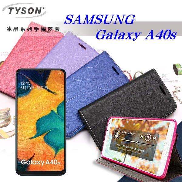 【愛瘋潮】 99免運 現貨 可站立 可插卡  三星 Samsung Galaxy A40s 冰晶系列隱藏式磁扣側掀皮套 手機殼 側翻皮套