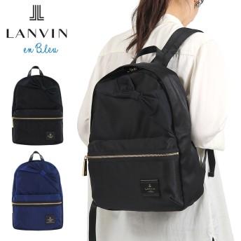 ランバンオンブルー トロカデロ リュック レディース 480210 リュックサック マザーズバッグ ママリュック 大容量 軽量 B4サイズ かわいい リボン LANVIN en Bleu [bef][