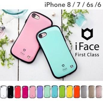 スマホケース iPhone8 ケース iphone7 iphone6 ケース iface iphone ケース アイフェイス 耐衝撃 かわいい ブランド アイフォン8 カバー