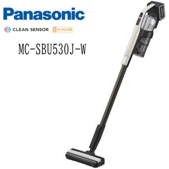 Panasonic パナソニック スティッククリーナー コードレス サイクロン式 ホワイト MC-SBU530J-W