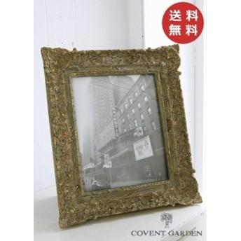 アンティークゴールドフレーム L コベントガーデン COVENT GARDEN アンティーク 写真立て 写真たて しゃしんたて フォトフレーム ナチ