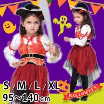 ハロウィン コスプレ 衣装 子供 女の子 海賊 衣装 船長 キャプテン かわいい セクシー cos982525
