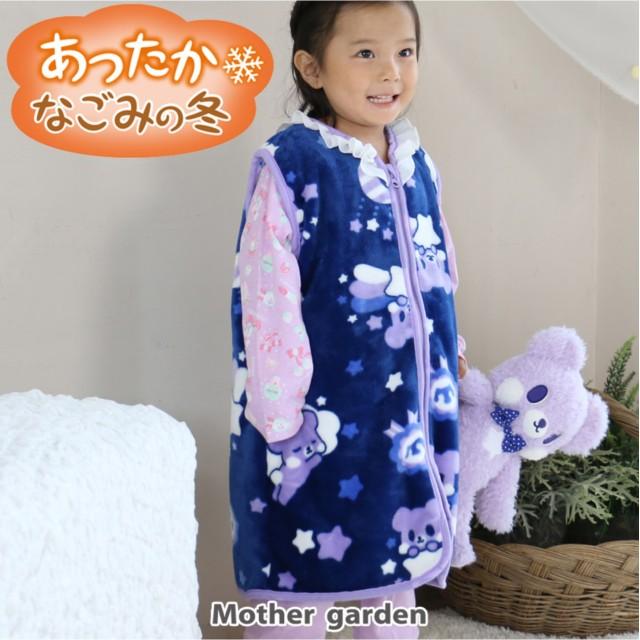 【オンワード】 Mother garden(マザーガーデン) くまのロゼット キッズ スリーパーベスト おやすみ柄 S M L サイズ 紫 衣類90 キッズ