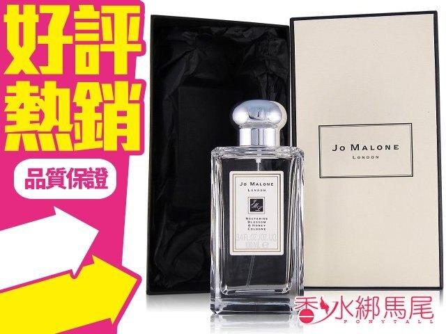 Jo Malone Nectarine Blossom & Honey 杏桃花與蜂蜜香水 100ml◐香水綁馬尾◐。美容與彩妝人氣店家香水綁馬尾的JO MALONE 祖馬龍有最棒的商品。快到日本NO.