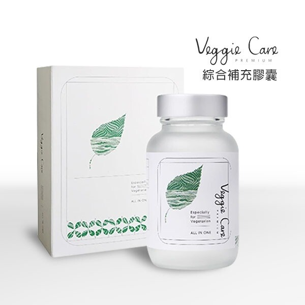 Veggie Care素食者綜合補充膠囊的誕生就是為了素食者。本產品提供您植物性蛋白質、鈣質、鐵質、DHA、維生素B群、維生素D等素食者容易缺乏的營養。整顆膠囊100%不含有動物性的配方!早晚1-2顆