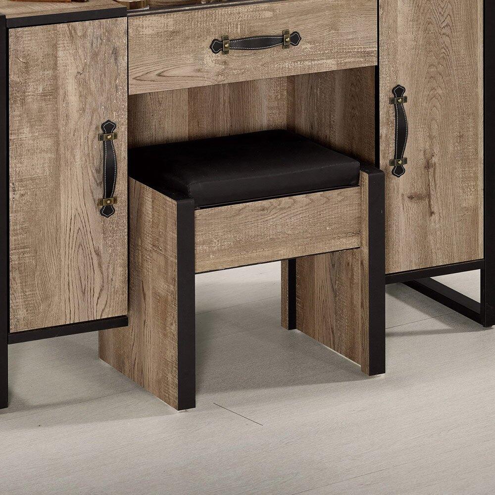 格雷森收納式化妝椅/H&D東稻家居-消費滿3千送點數10%