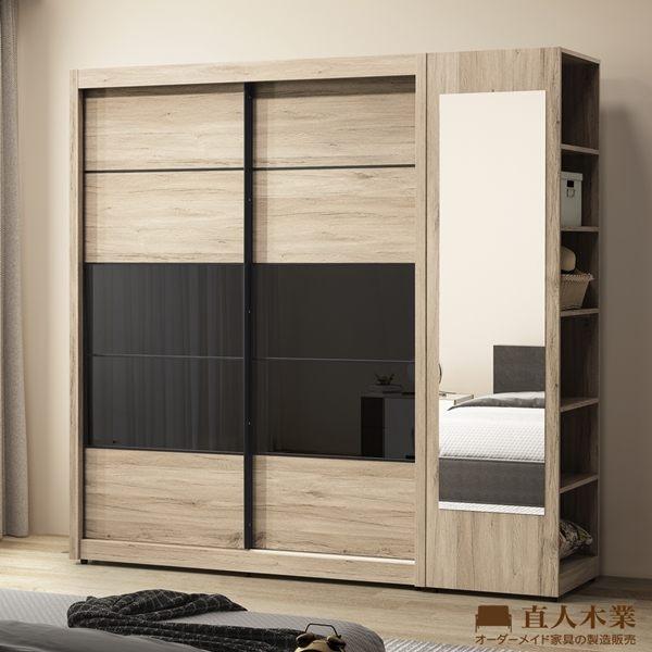 百分百台灣製造 簡單素雅的原木色 輕盈休閒的生活感 完美地在你想放的空間 PUPOLY塗裝防水和耐磨