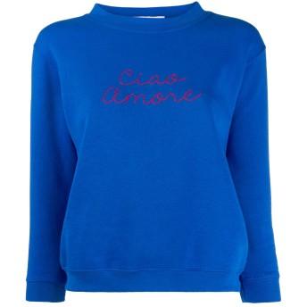 Giada Benincasa Ciao Amore スウェットシャツ - ブルー