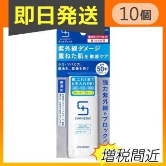 1個あたり1780円 サンメディックUV 薬用サンプロテクトEX a 50mL 10個セット