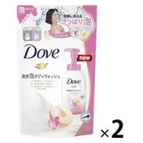 ダヴ(Dove) 濃密泡ボディウォッシュ ピーチ&スイートピー 詰め替え 360g 2個 ユニリーバ
