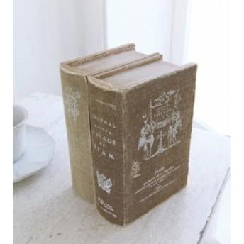ボヤージュ・ブックボックス 【COVENT GARDEN コベントガーデン】 洋書 アンティーク調 本型 小物入れ 収納箱 収納 ケース ブックボッ