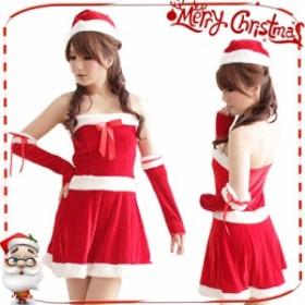 即納 送料無料クリスマス サンタ コスプレ 衣装  サンタクロース 3点セット  ワンピース  イベント 変装 仮装 クリスマス パーディー