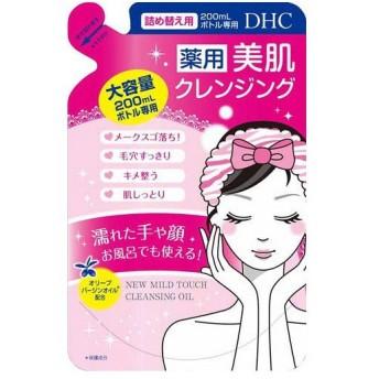 DHC(ディーエイチシー) 薬用ニューマイルドタッチクレンジングオイル 詰替 180ml