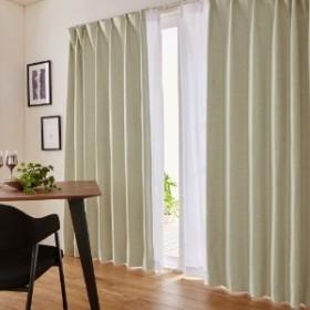 【セット】遮光・遮熱・形状記憶カーテン&UV・遮熱・遮像レースカーテンセット