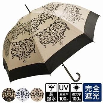 晴雨兼用傘 傘 ファッション小物 レディースファッション 雨晴兼用 バロック柄 無地 切り替え ジャンプ傘 UVカット 遮光率 遮蔽率100%