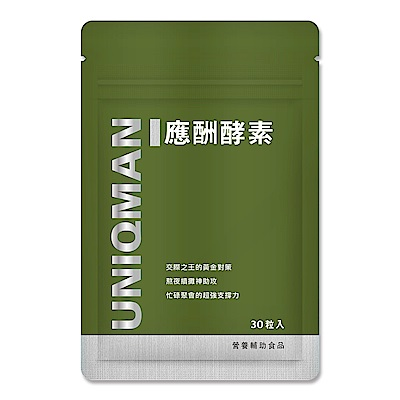 UNIQMAN 應酬酵素膠囊(30顆/袋)