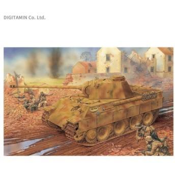 ドラゴン 1/35 WW.II ドイツ軍 Sd.Kfz.171 パンターD型 w/ツィメリットコーティング 2 in1 プラモデル DR6945 【12月予約】