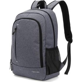 リュック メンズ ビジネス 多機能 通勤 通学 旅行 出張 おしゃれ 15.6インチPCバッグ 収納力抜群 バックパック リュックサック 大容量(ブルー)