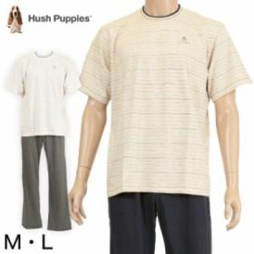 グンゼ ハッシュパピー メンズ 半袖+長パンツ M・L (在庫限り)