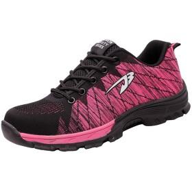 [AGOWOO] レディース 安全靴 作業靴 シューズ 滑り止め 通気性スニーカー