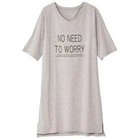 50%OFF【レディース大きいサイズ】 VネックチュニックTシャツ(L-10L) - セシール ■カラー:ミックスグレー ■サイズ:4L,6L,7L-8L,9L-10L,5L