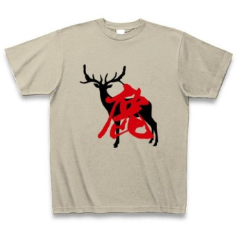 (クラブティー) ClubT (馬)鹿 Tシャツ Pure Color Print(シルバーグレー) M シルバーグレー