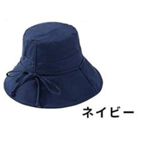 WONDER LABO》帽子 レディース おしゃれ 春夏 UV 折りたたみ 日焼け防止 帽子 UVカット 通気性抜群でオールシーズン使える キャップ 小顔効果抜群 紫外線 レジャー アウトドア (ネイビー)