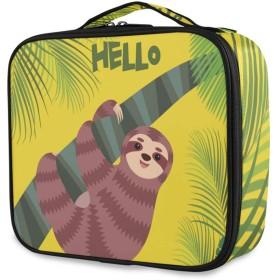 Kaaridream メイクボックス プロ用 便携式 大容量 機能的 化粧ポーチ樹懶 怠け者 葉 绿 アニマル 黄色 イエロー かわいい 可愛いコスメ収納ボックス 仕切り 化粧 メイクケース 出張 海外旅行 携帯用 化粧品収納