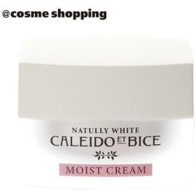 CALEIDO ET BICE/ナチュリーホワイト 薬用モイストクリーム フェイスクリーム