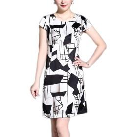 ドレスワンピース レディース,ミニドレス ドレス女性のロングスカート2色5サイズ ドレス スーツ 洋服 (Color : A, Size : XXXL)