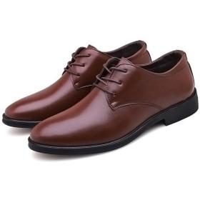 [JFHAUUS] ビジネスシューズ おしゃれ メンズ 紳士靴 ビジネス シューズ ビジネス 靴 ローファー プレーントゥ パーティー 冠婚葬祭 大きいサイズ 27.5cm