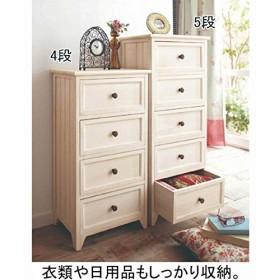 【直送】アンティーク風チェスト(5段) 5段