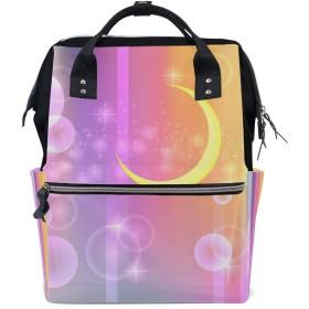 ZHONGJI マザーパッケージ 軽量 便利 多機能バックパック 大容量 収納袋 外出用 防水 厚手 パステル調の虹の背景の上の月