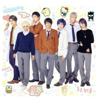 ミラクル☆ステージ『サンリオ男子』主題歌「√Shining!!!!!」(DVD付)/サンリオ男子(ミラクル☆ステージ)